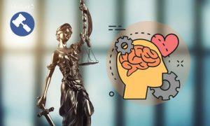 Tâm lý học tư pháp