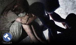 Các yếu tố cấu thành Tội cưỡng dâm tại Bộ luật Hình sự 2015