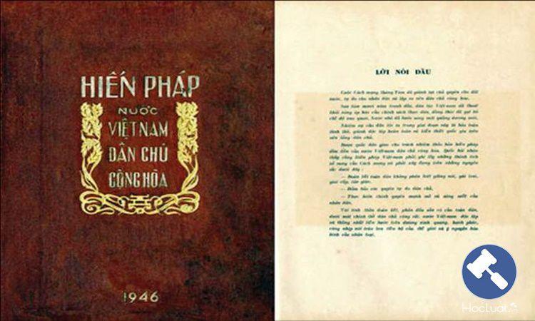 Hiến pháp 1946