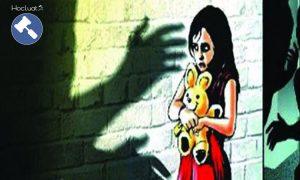 Tội hiếp dâm người dưới 16 tuổi tại Bộ luật Hình sự 2015