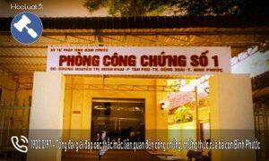 Danh sách các văn phòng công chứng tại Bình Phước