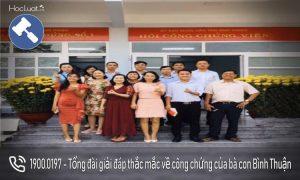 Danh sách các văn phòng công chứng tại Bình Thuận