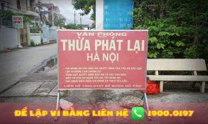 Thừa phát lại Hà Nội
